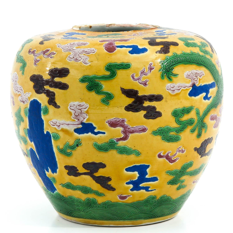 A Polychrome Decor Ginger Jar - Image 3 of 9