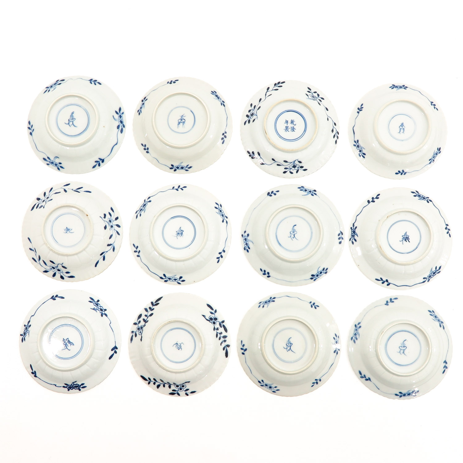 A Series of 12 Cups and Saucers - Image 8 of 10