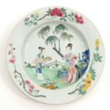 A Famille Rose Plate