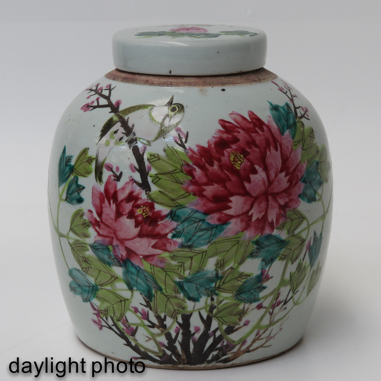 A Polychrome Decor Ginger Jar - Image 7 of 10
