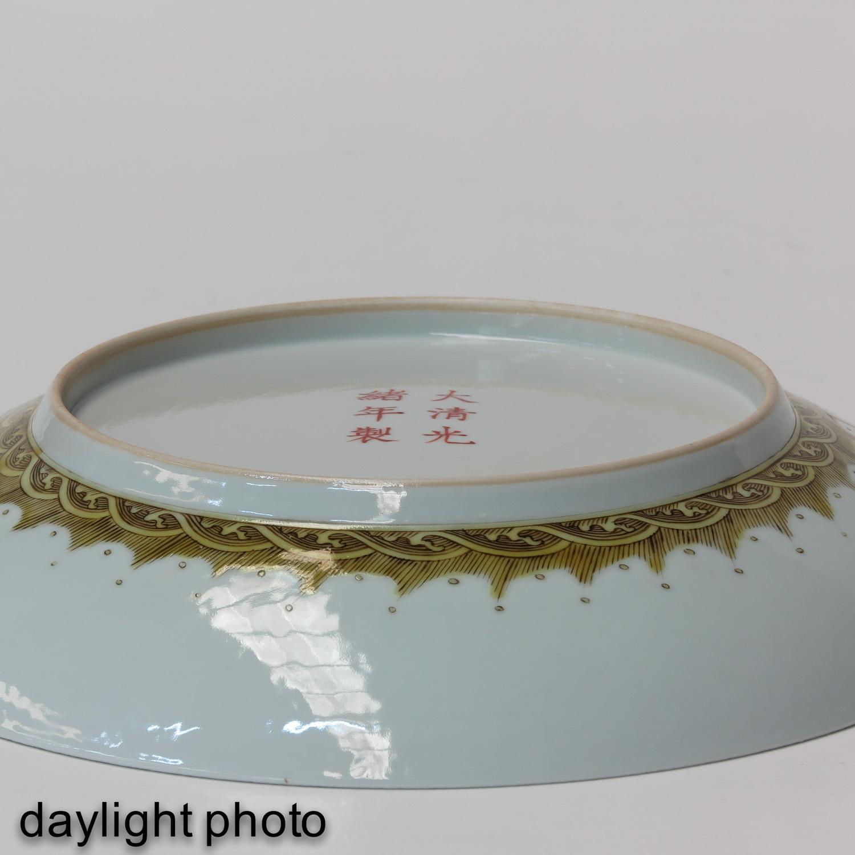 A Dragon Decor Plate - Image 4 of 6