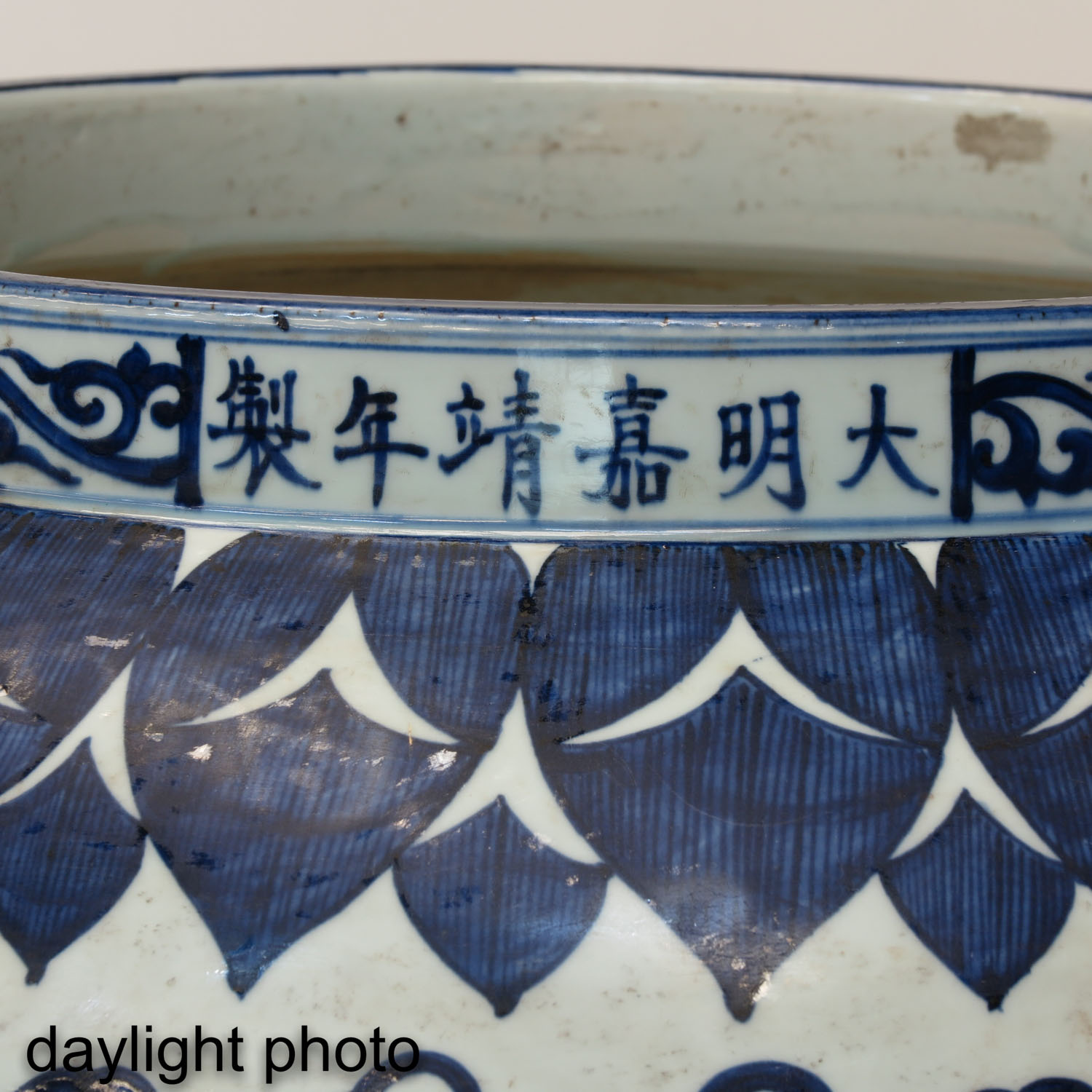 A Large Blue and White Planter - Image 9 of 10