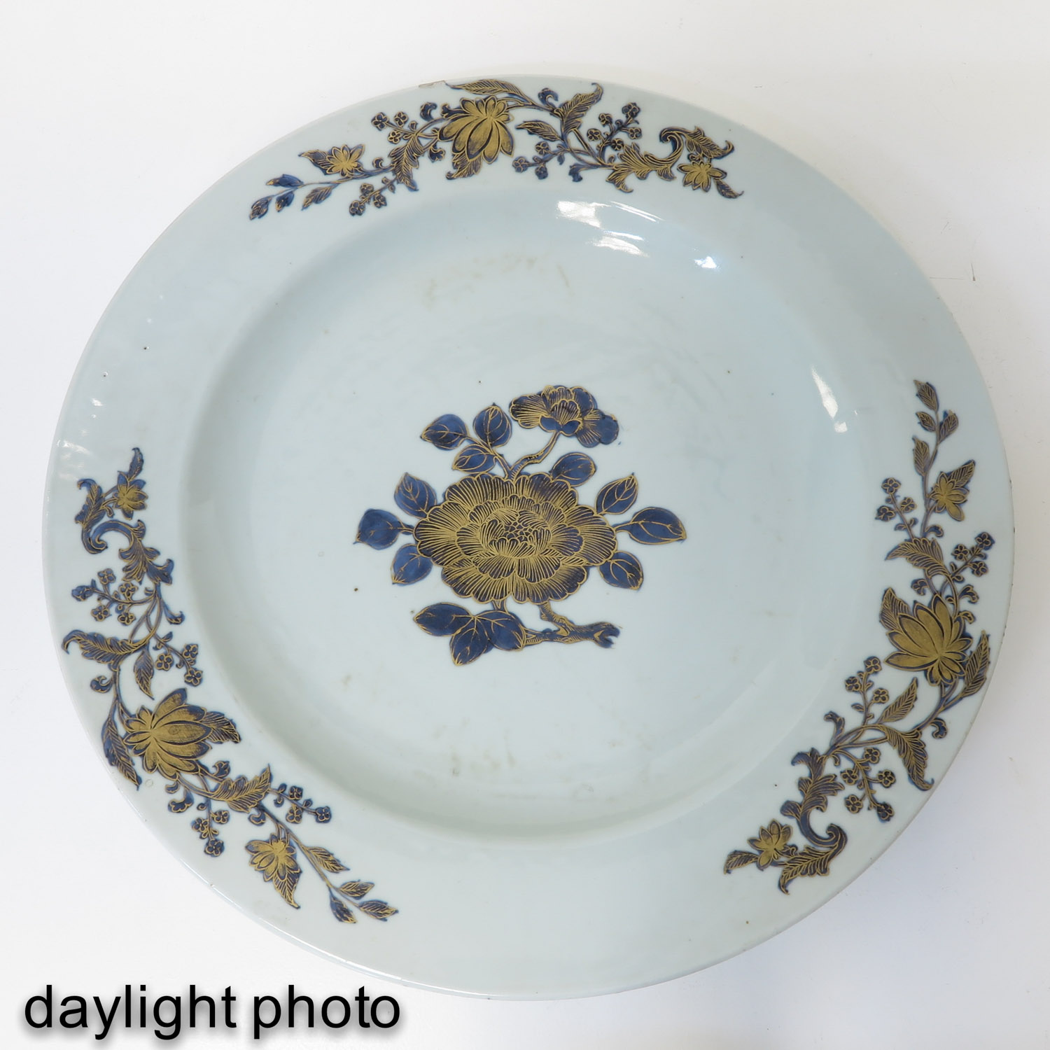 A Blue and Gilt Decor Charger - Image 4 of 6
