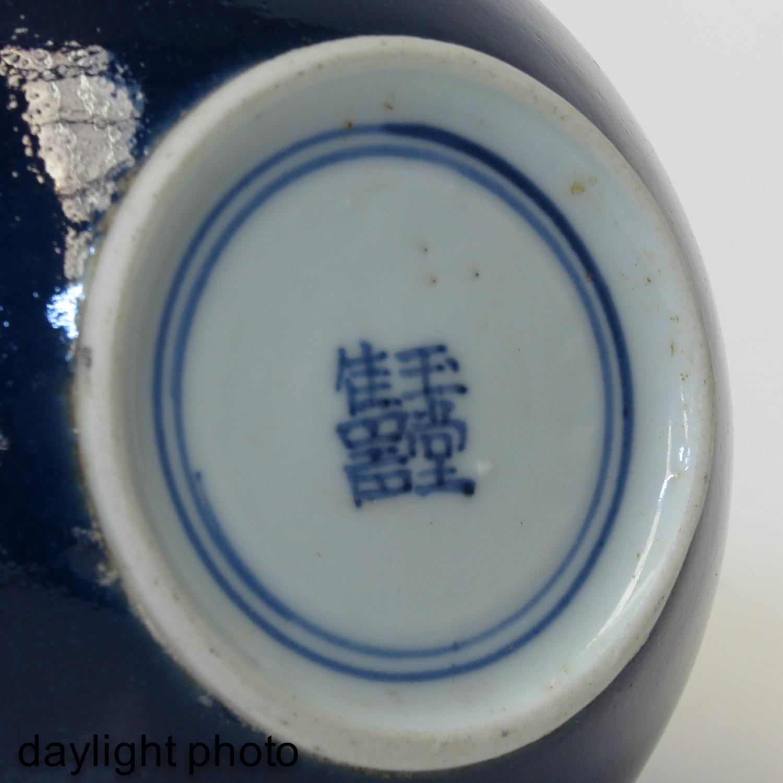 A Blue Glaze Vase - Image 8 of 10