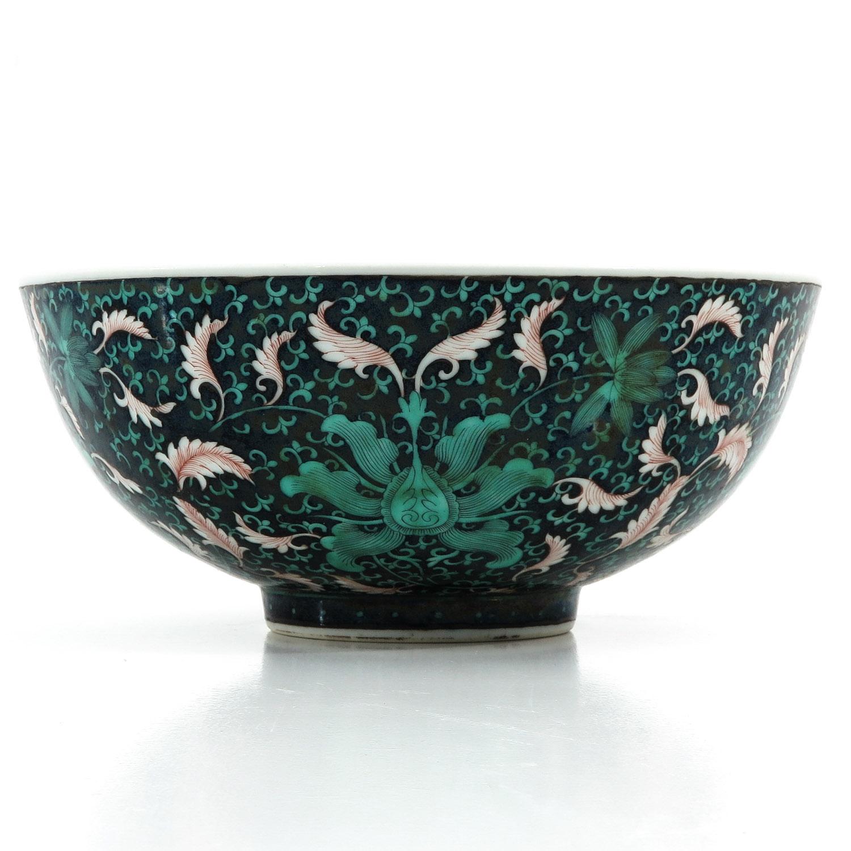 A Famille Noir Bowl - Image 3 of 10