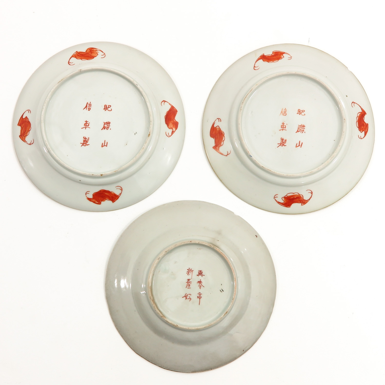 A Series of 8 Kutani Plates - Image 8 of 10