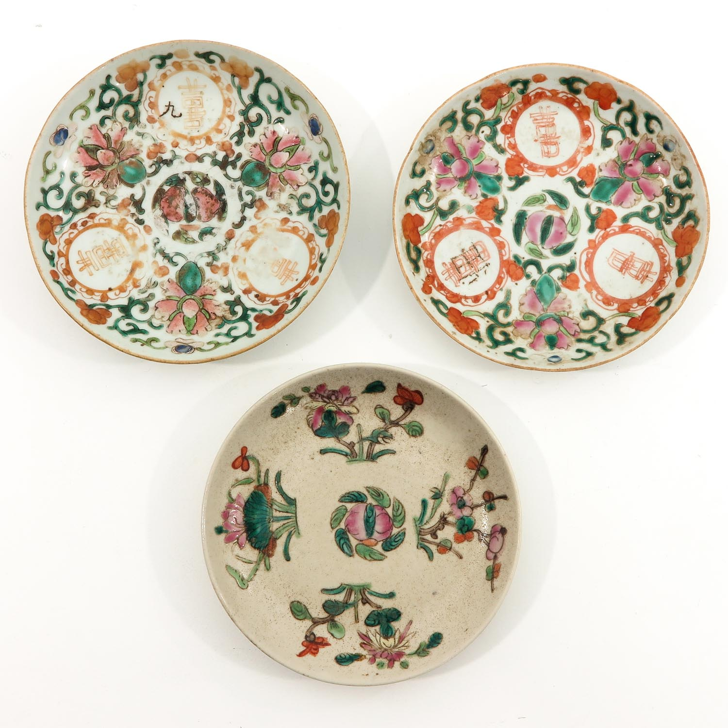 A Collection of 10 Polychrome Decor Plates - Image 5 of 10