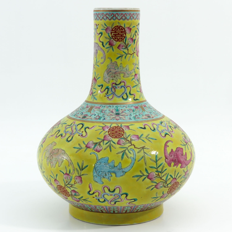 A Famille Rose Bottle Vase - Image 2 of 10