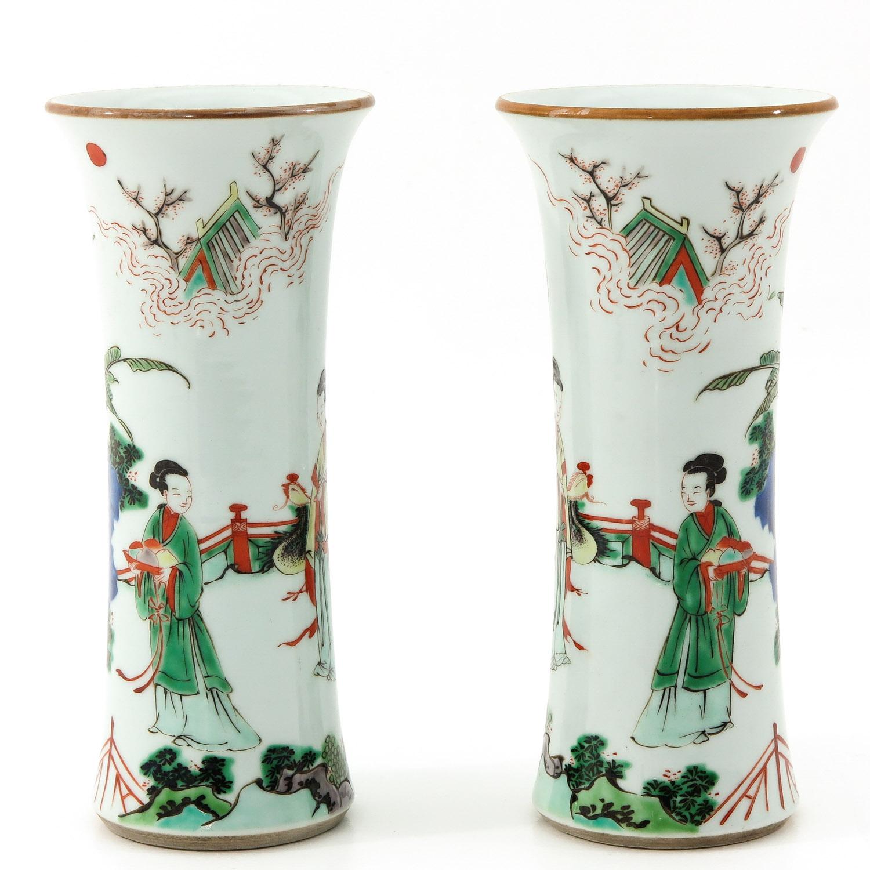A Pair of Famile Verte Vases