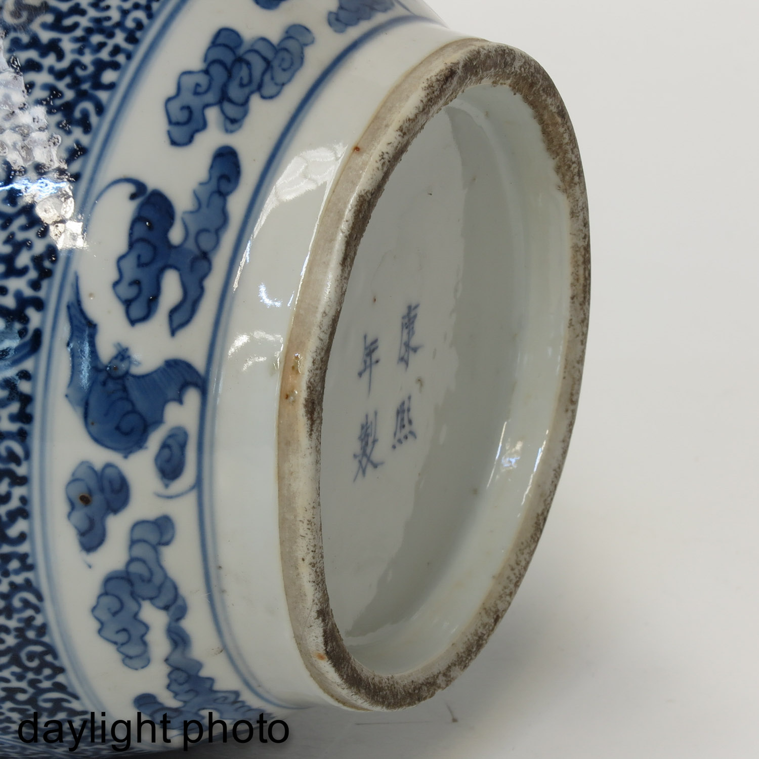 A Pair of Blue and White Vases - Image 8 of 10