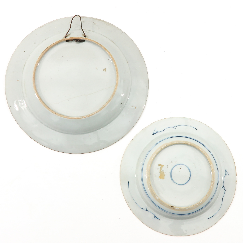 Two Imari Decor Plates - Image 2 of 10