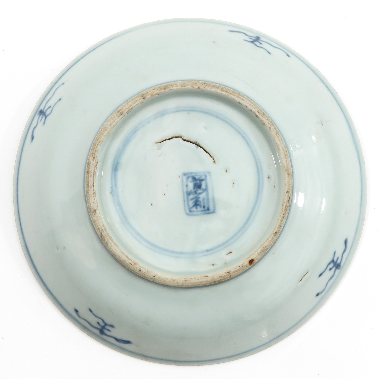 A Collection of 3 Plates - Image 6 of 10