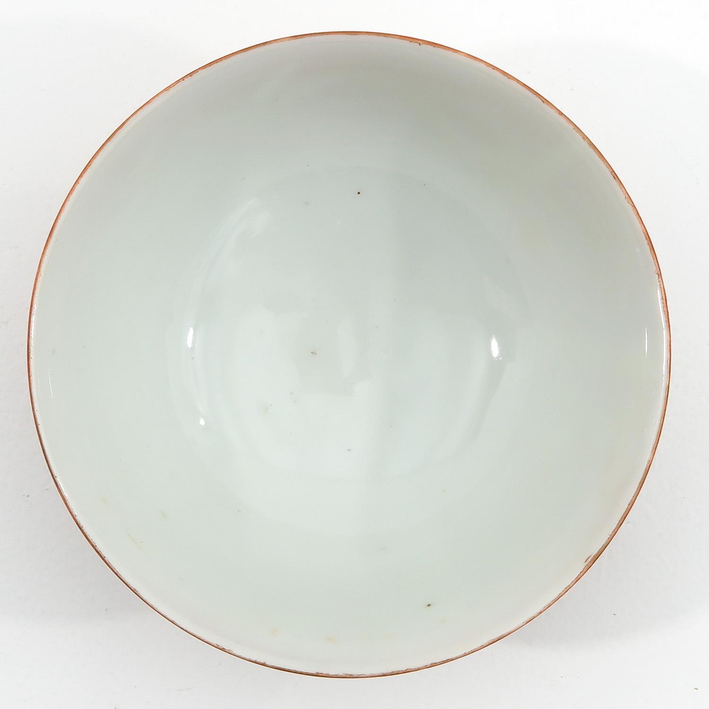 A Orange Bamboo Decor Bowl - Image 5 of 9