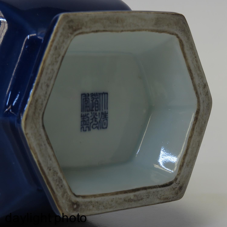 A Blue Glaze Hu Vase - Image 8 of 10