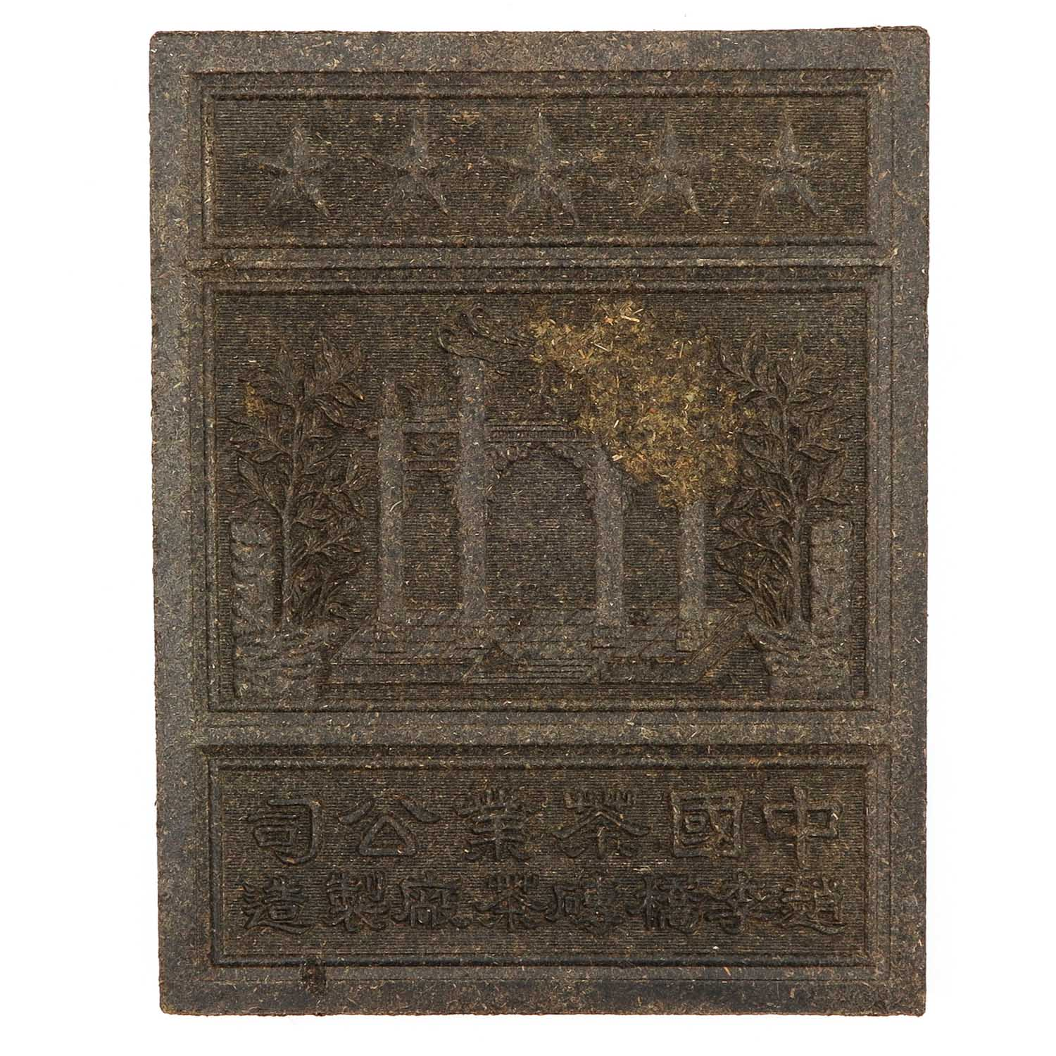 A Collection of 3 Tea Tiles - Image 3 of 10
