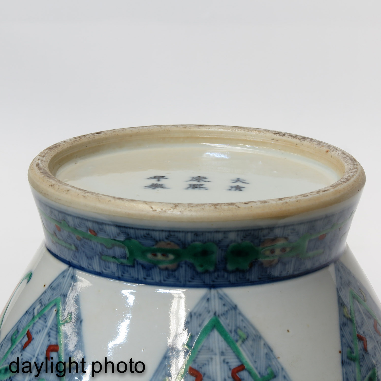 A Doucai Decor Vase - Image 8 of 10