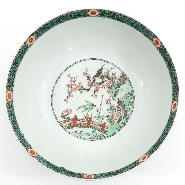 A Famille Verte Bowl - Image 5 of 9