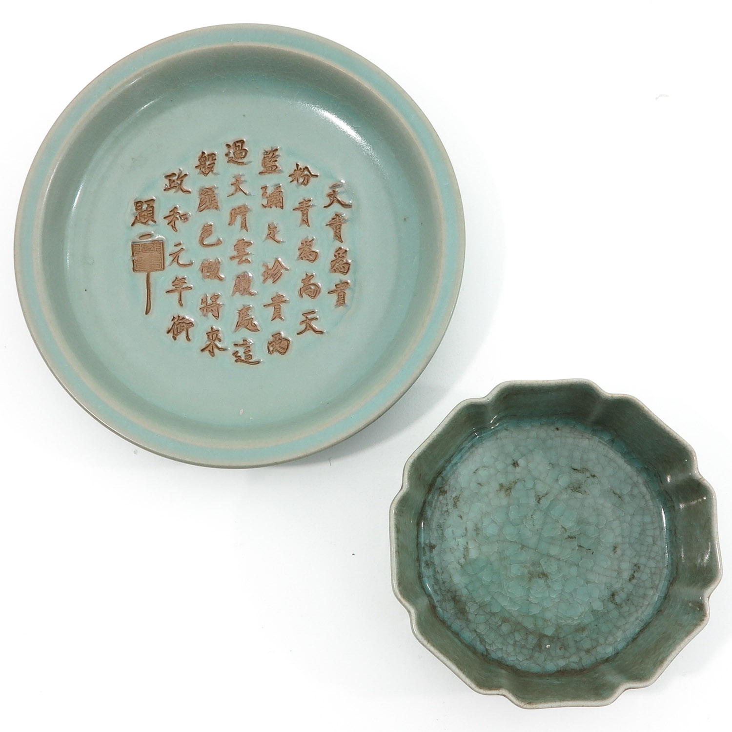 A Celadon Plate and Dish - Image 5 of 10