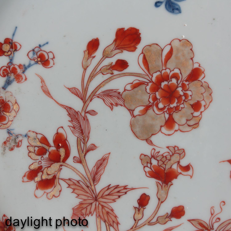 An Imari Plate - Image 5 of 5