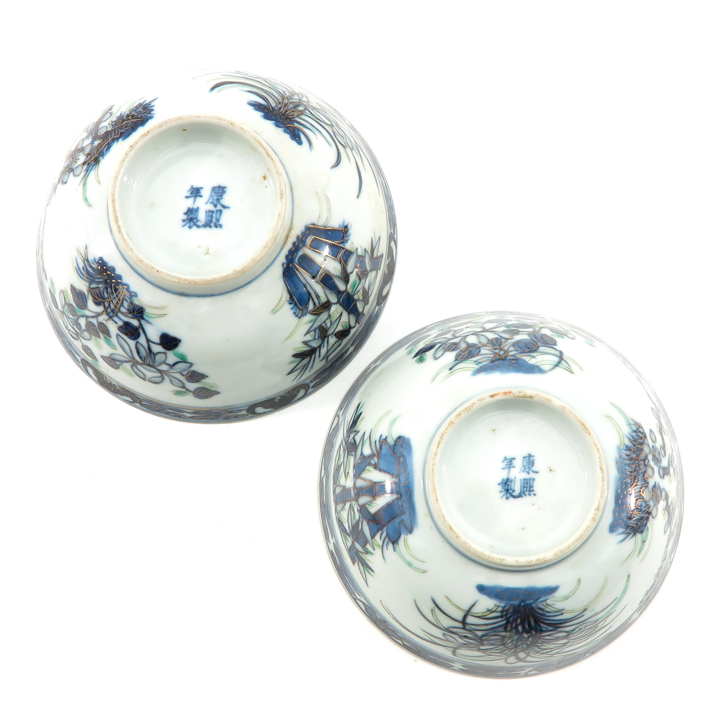 A Pair of Polychrome Decor Bowls - Image 6 of 10