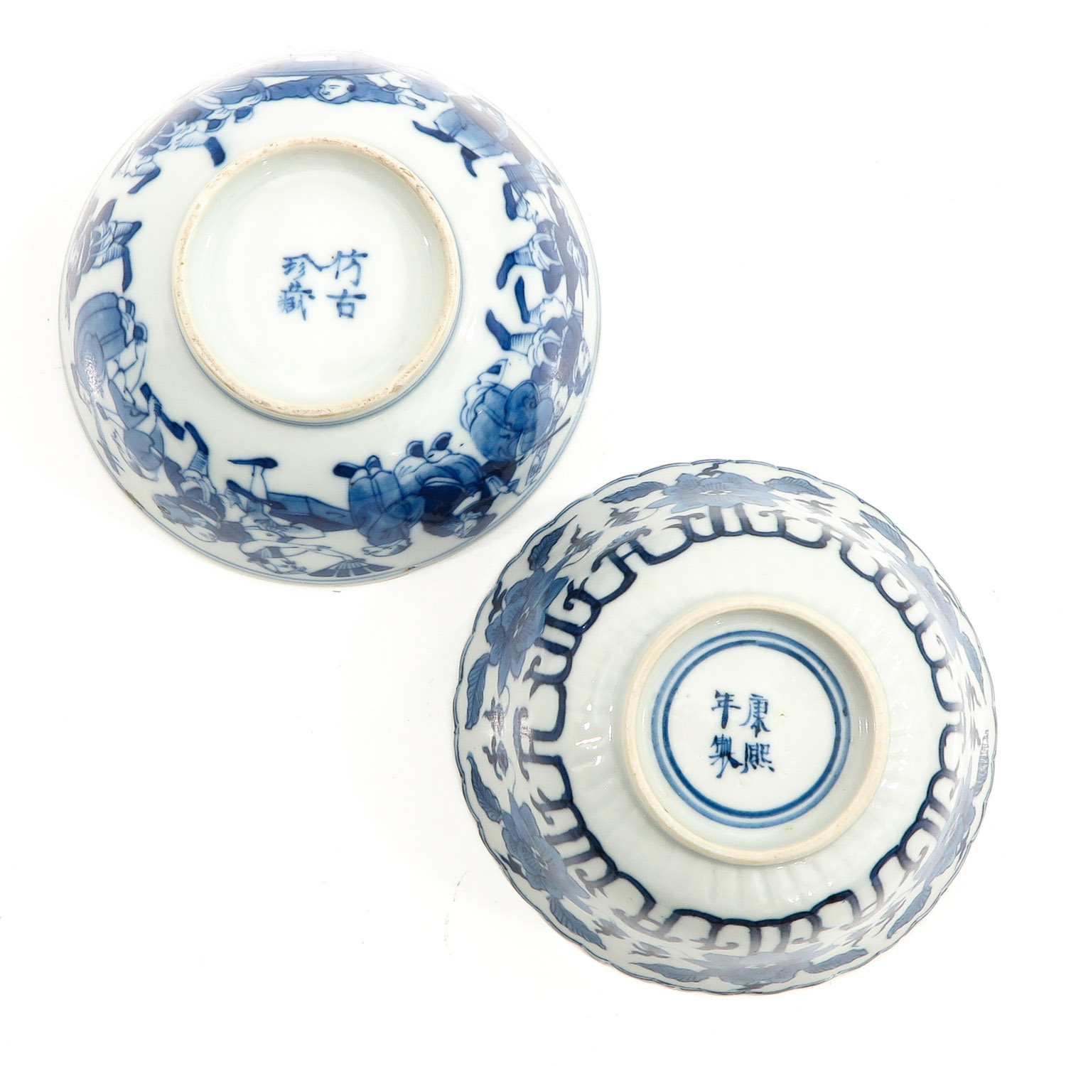 A Lot of 2 Blue and White Bowls - Image 6 of 10