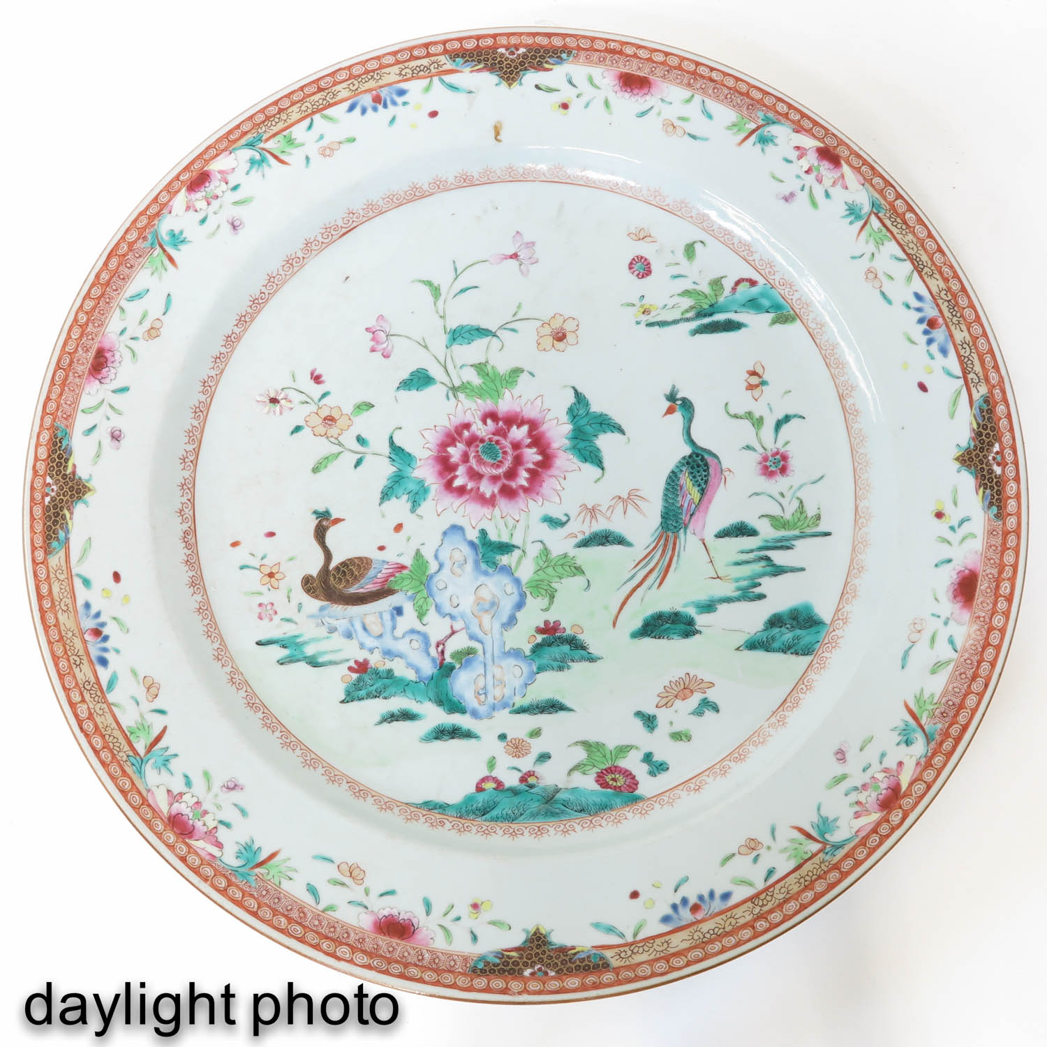 A Famille Rose Charger - Image 5 of 7