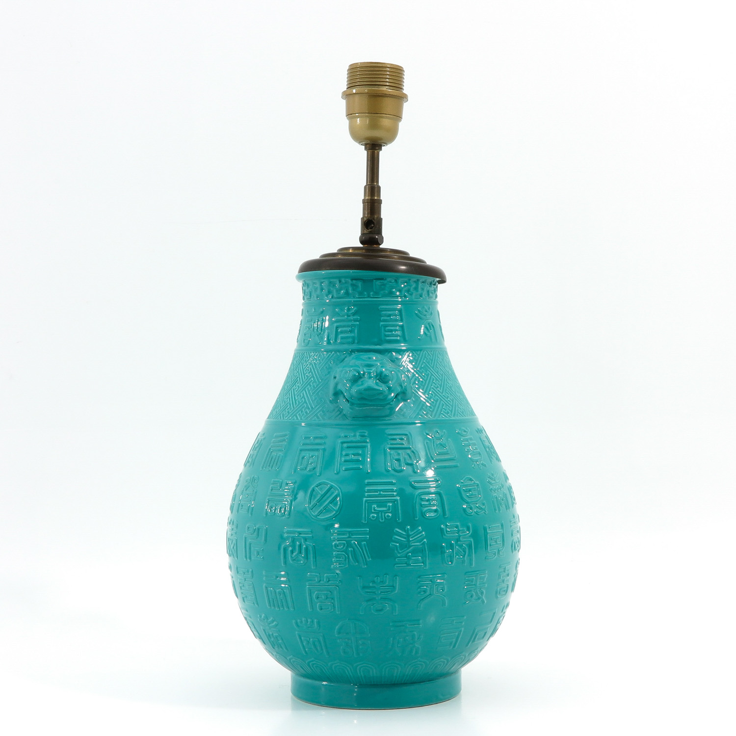 A Turqoise Glaze Lamp - Image 2 of 10
