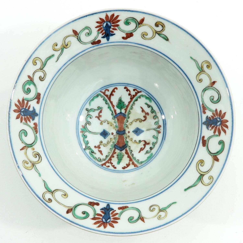 A Polychrome Decor Bowl - Image 5 of 9