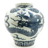 A Large Blue and White Jar