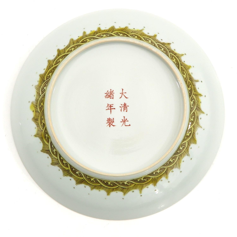 A Dragon Decor Plate - Image 2 of 6