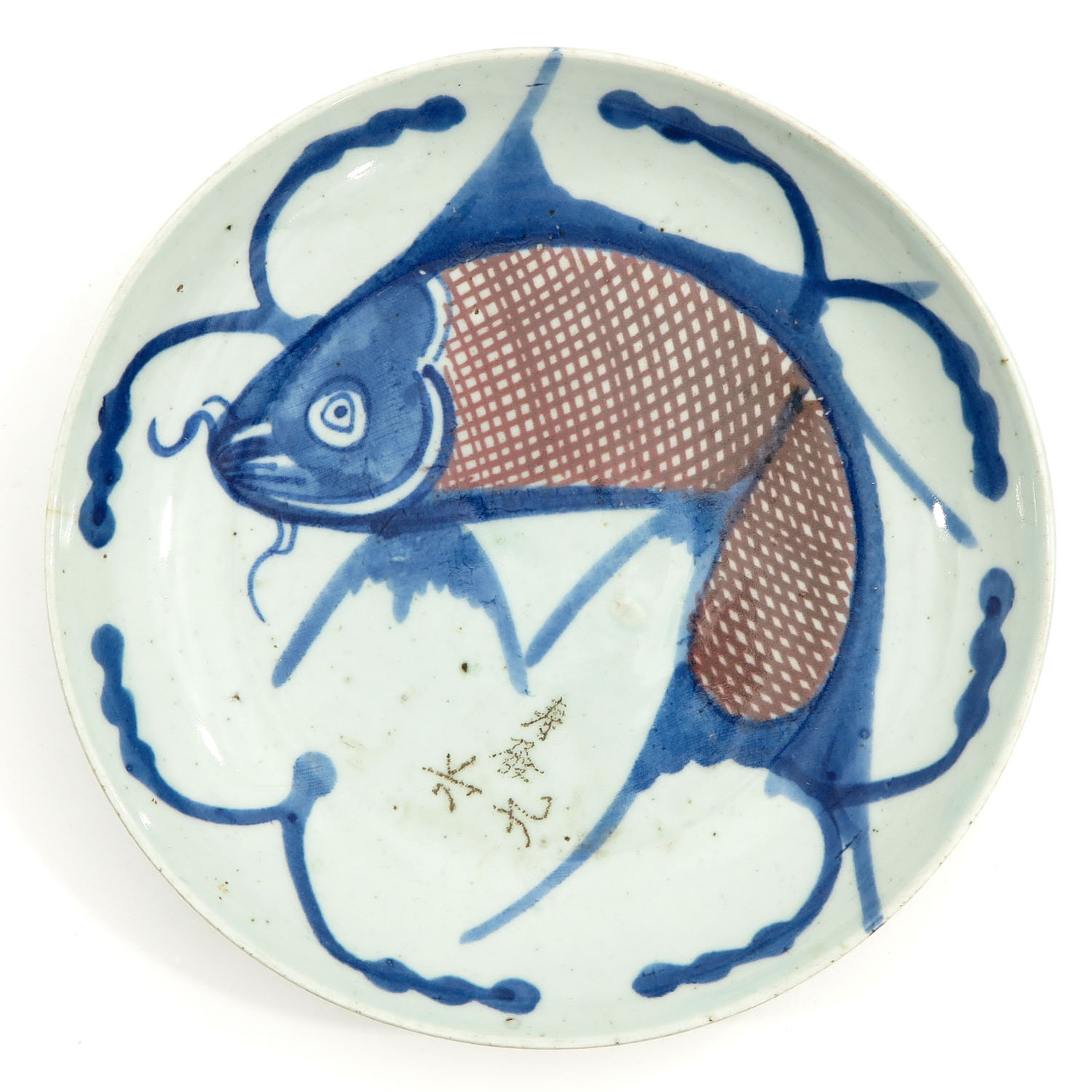 A Collection of 3 Stoneware Plates - Image 5 of 10