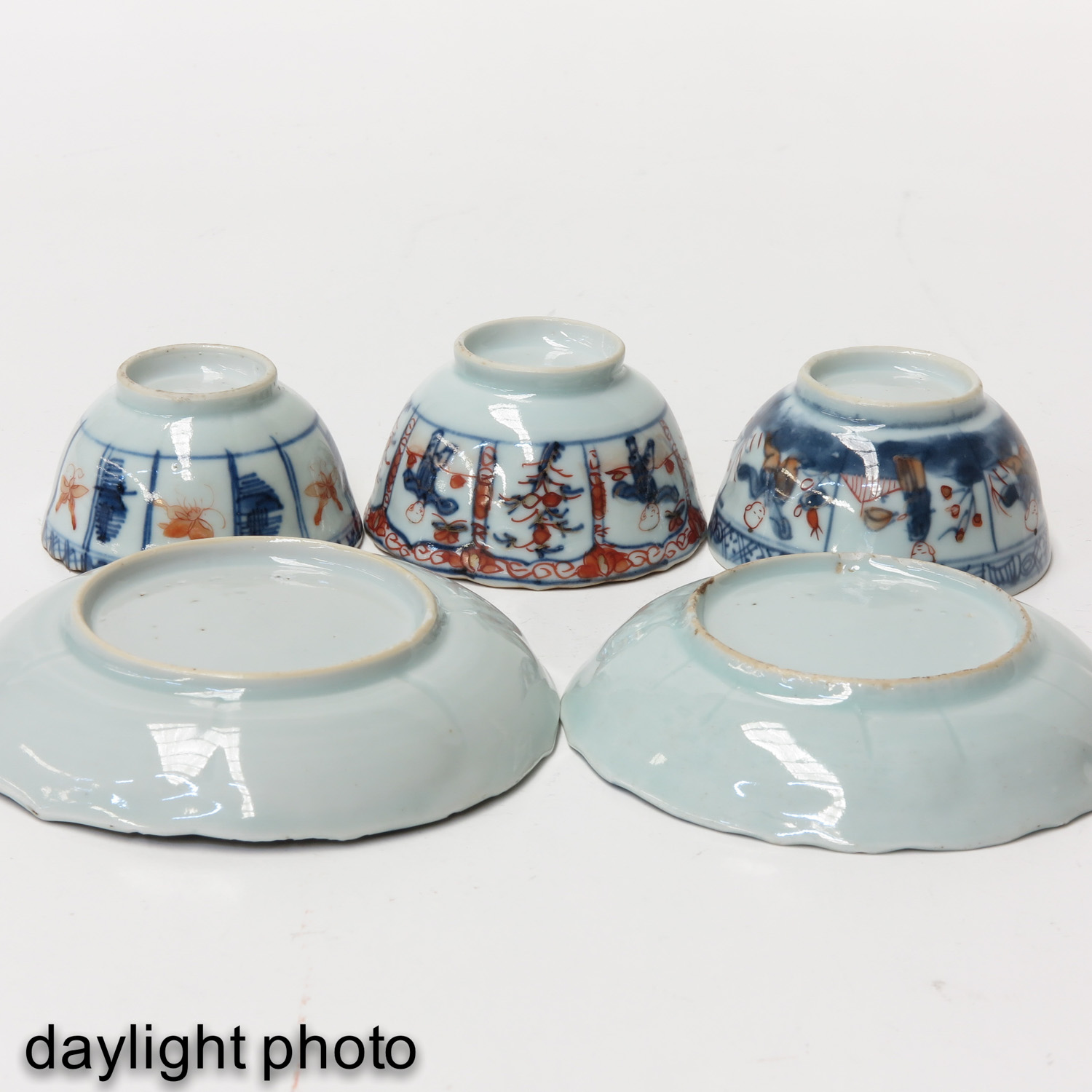 A Lot of 5 Cups and Saucers - Image 10 of 10