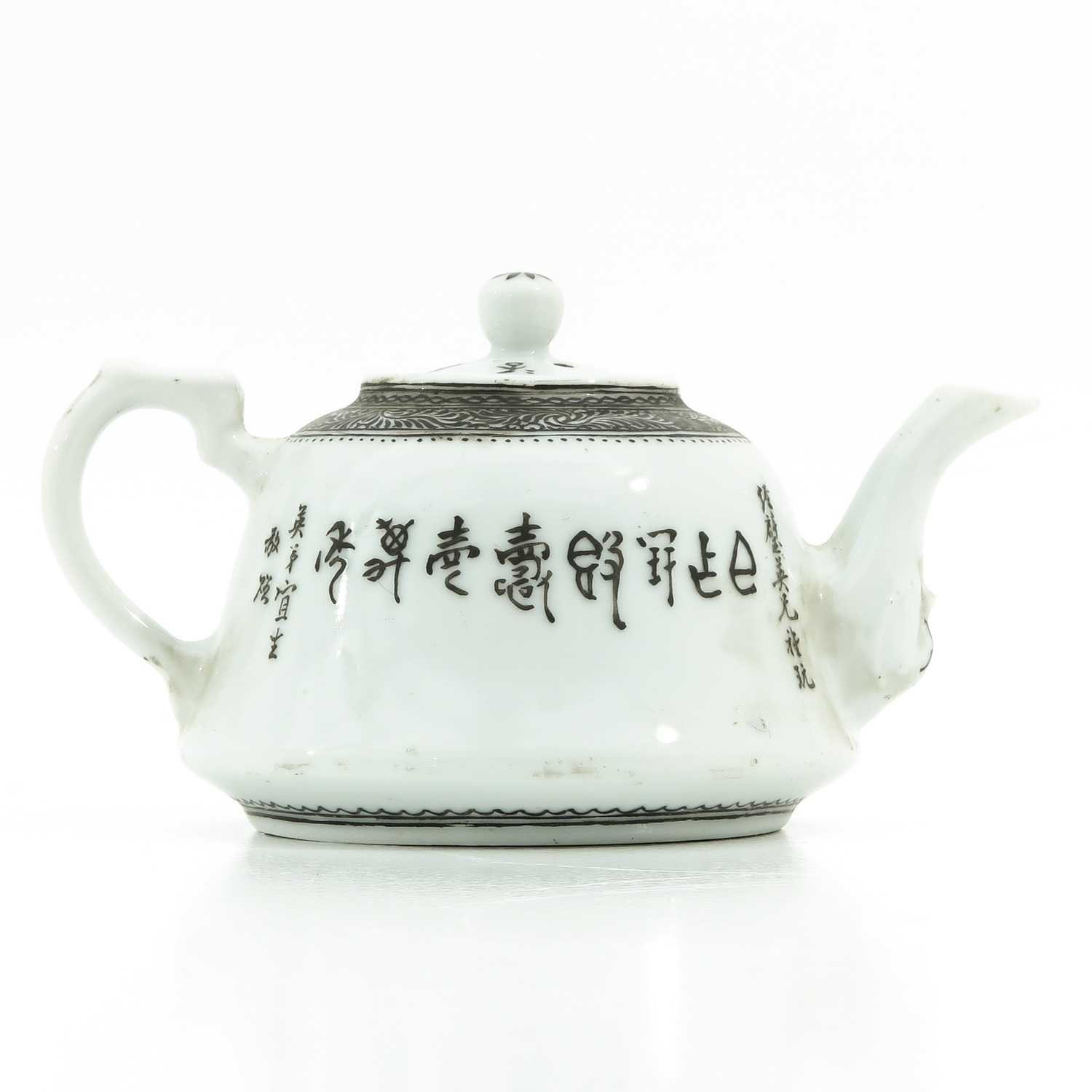 A Chinese Teapot - Image 3 of 10