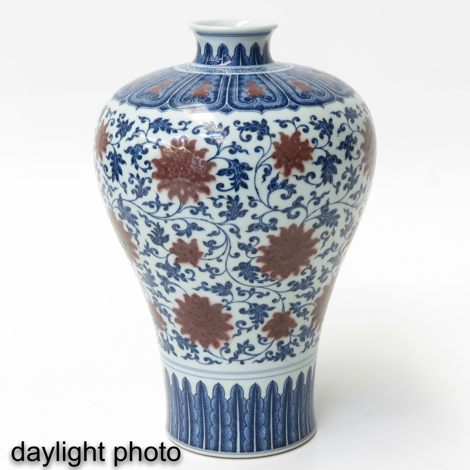 An Iron Red and Blue Decor Meiping Vase - Image 7 of 10