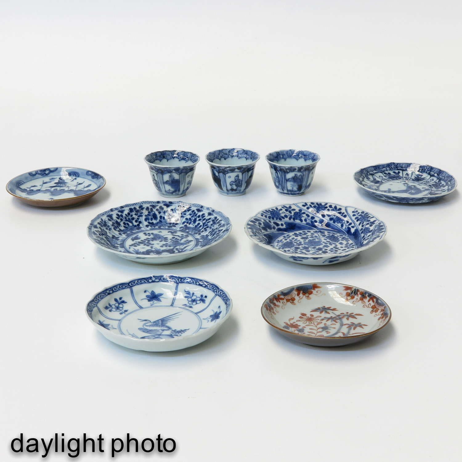 A Collection of Cups and Saucers - Image 3 of 4