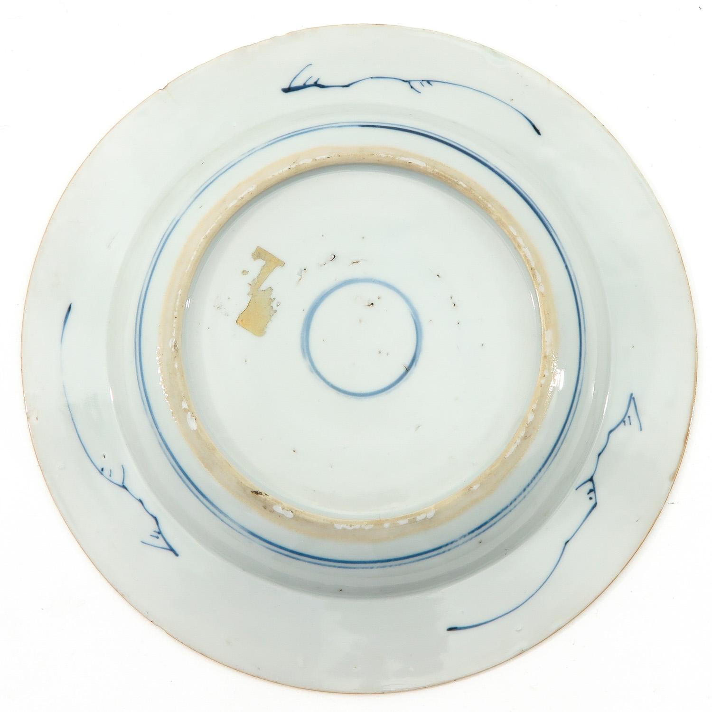 Two Imari Decor Plates - Image 6 of 10