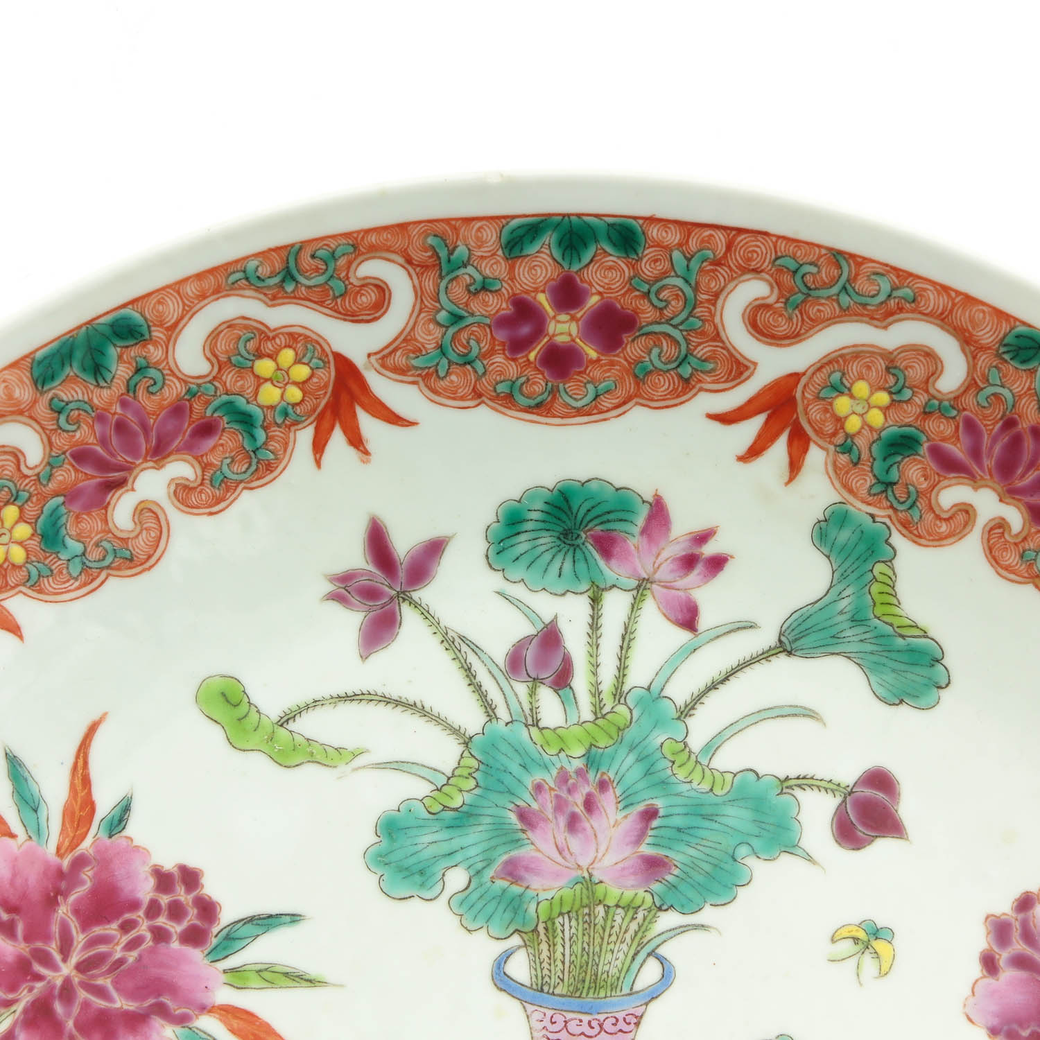A Famille Rose Charger - Image 3 of 8