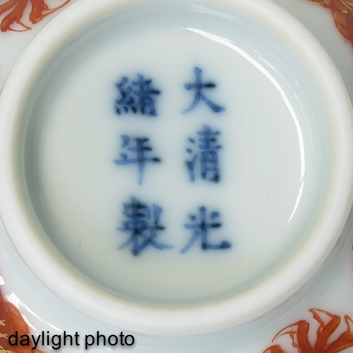 A Pair of Famille Rose Cups - Image 9 of 10