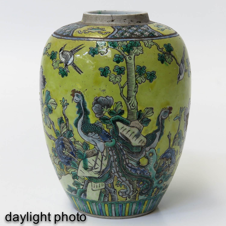 A Famille Jaune Vase - Image 7 of 9