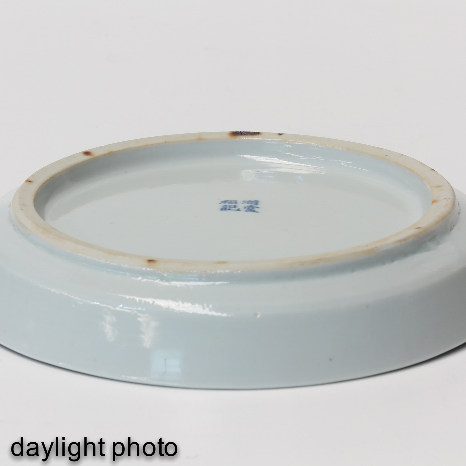 A Blue and White Small Dish - Image 4 of 6