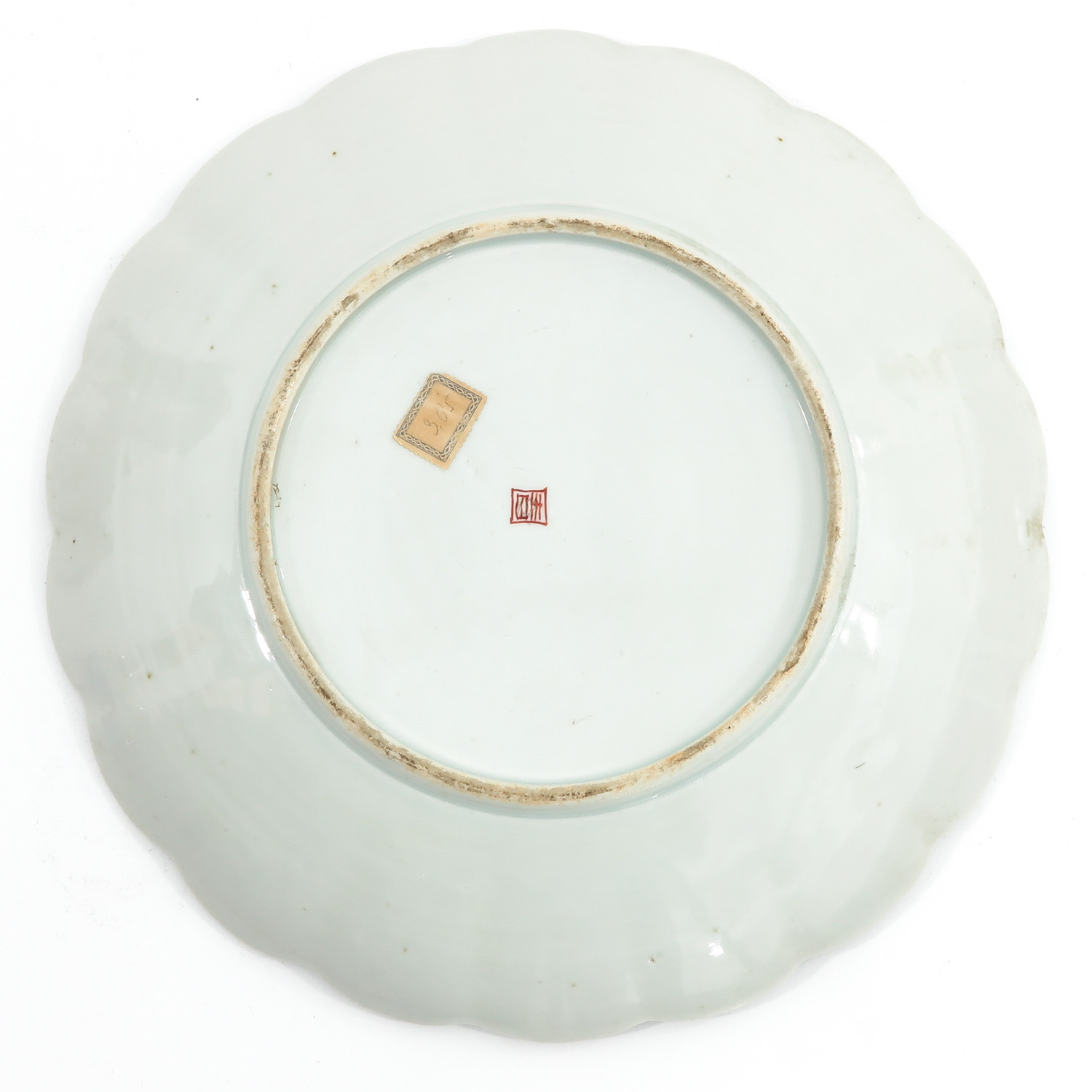 A Polychrome Decor Charger - Image 2 of 6