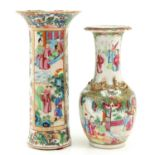 A Lot of 2 Cantonese Vases