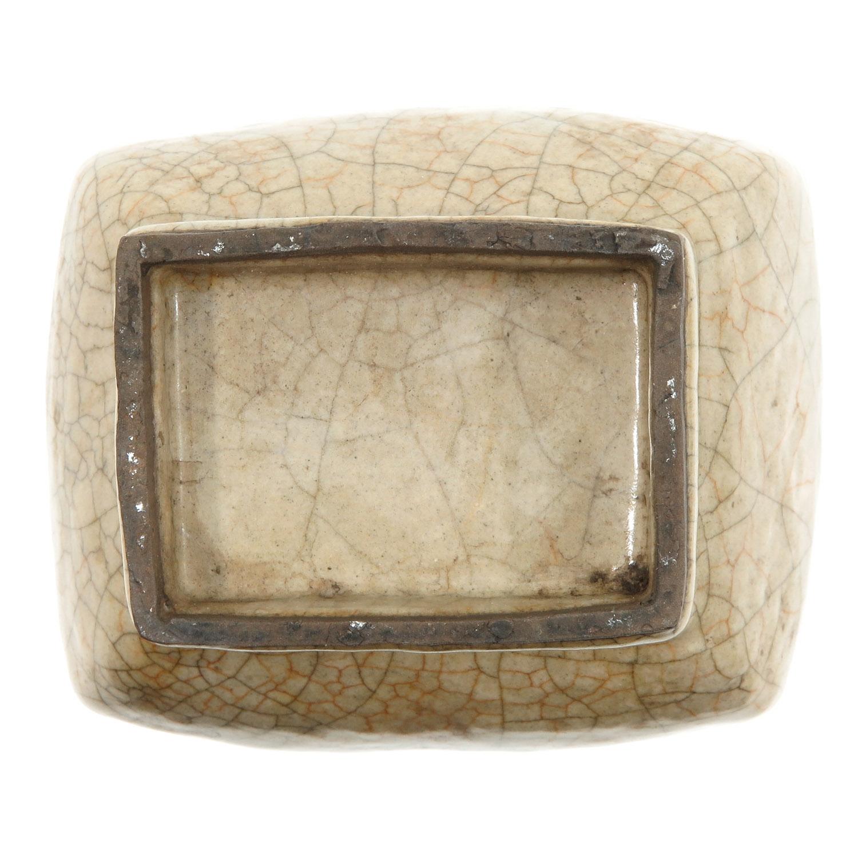 A Crackle Decor Hu Vase - Image 6 of 9