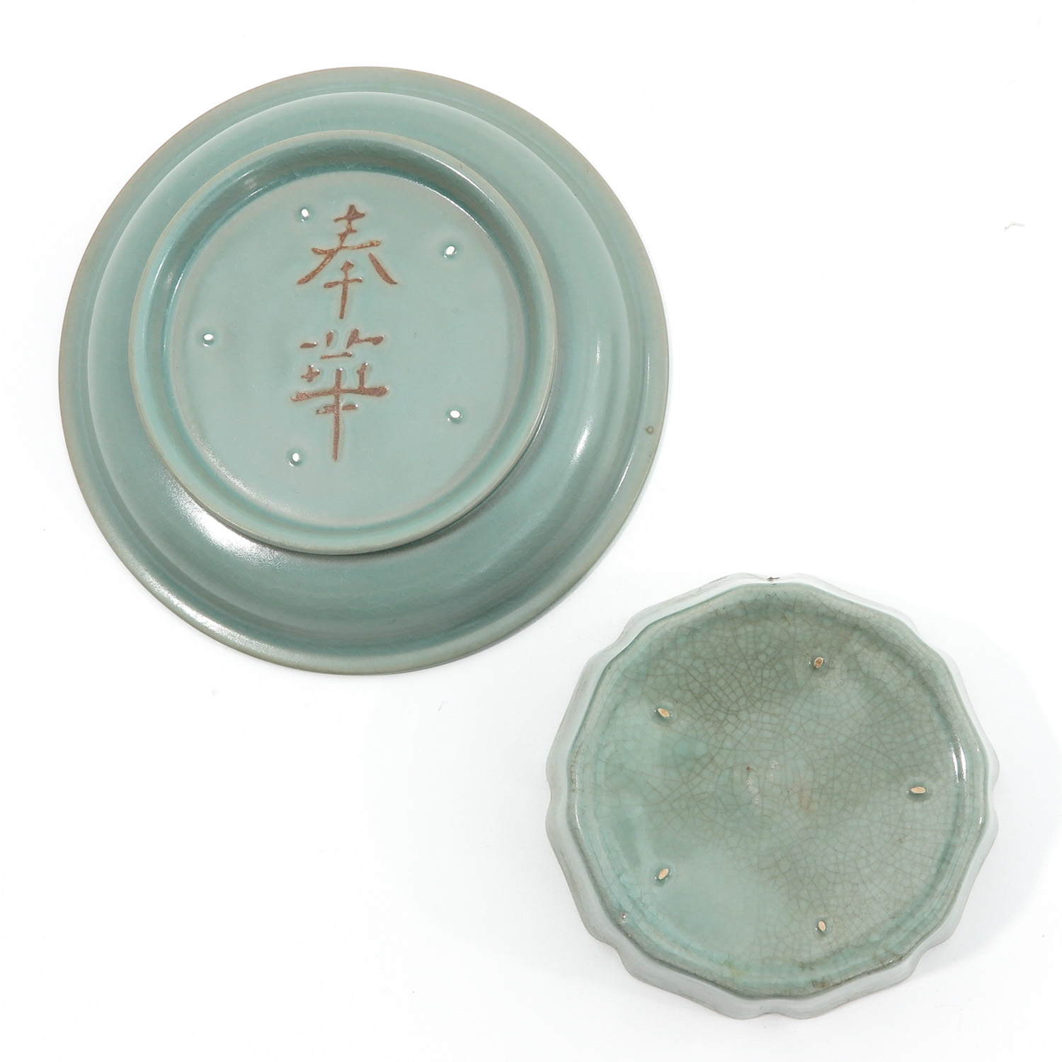 A Celadon Plate and Dish - Image 6 of 10