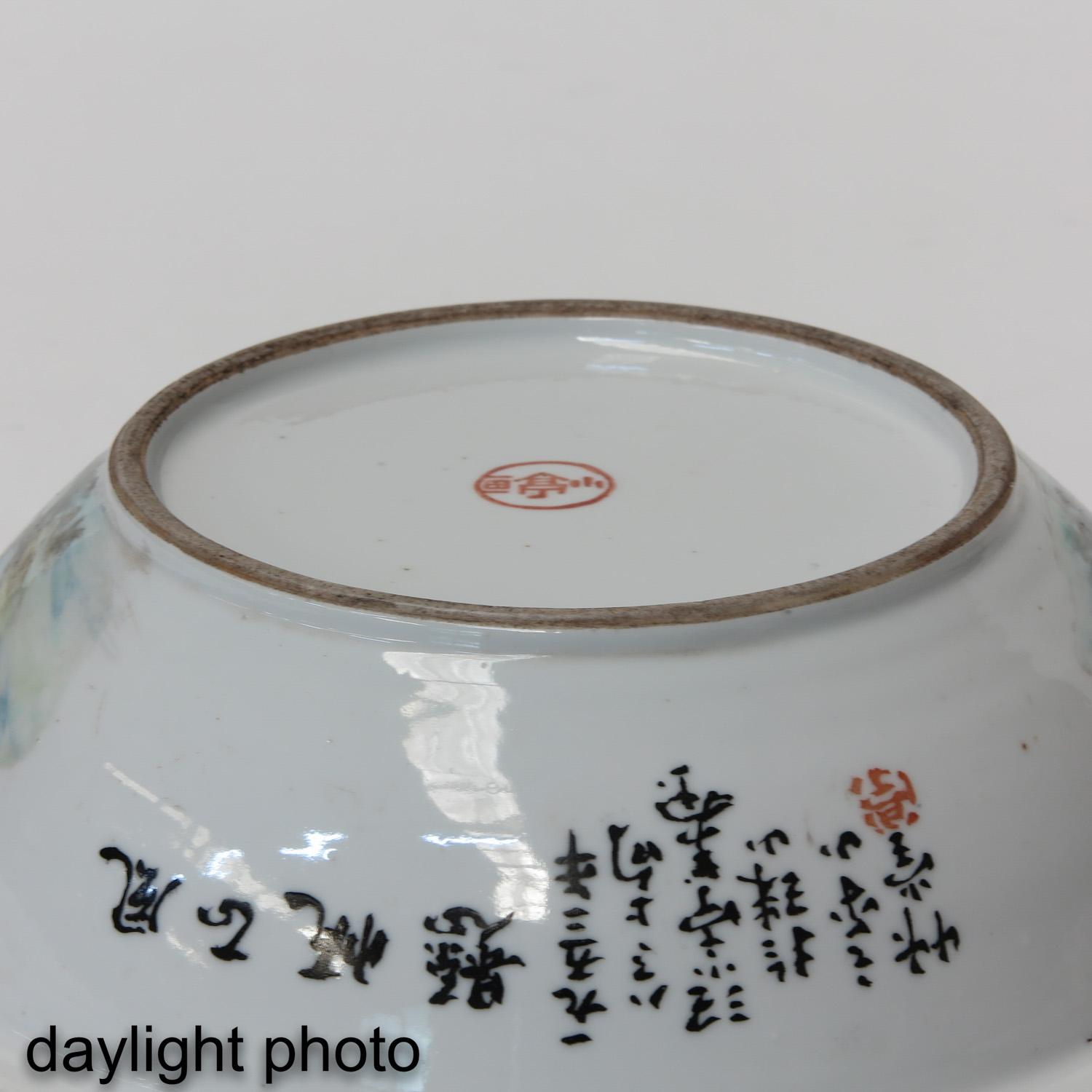A Famille Verte Covered Bowl - Image 8 of 10
