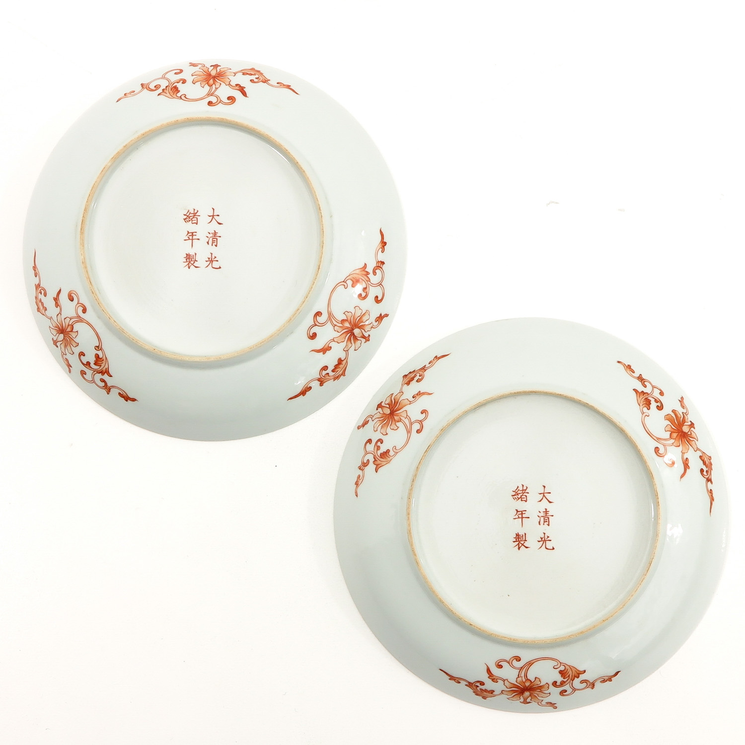 A Pair of Dragon Decor Plates - Image 2 of 10