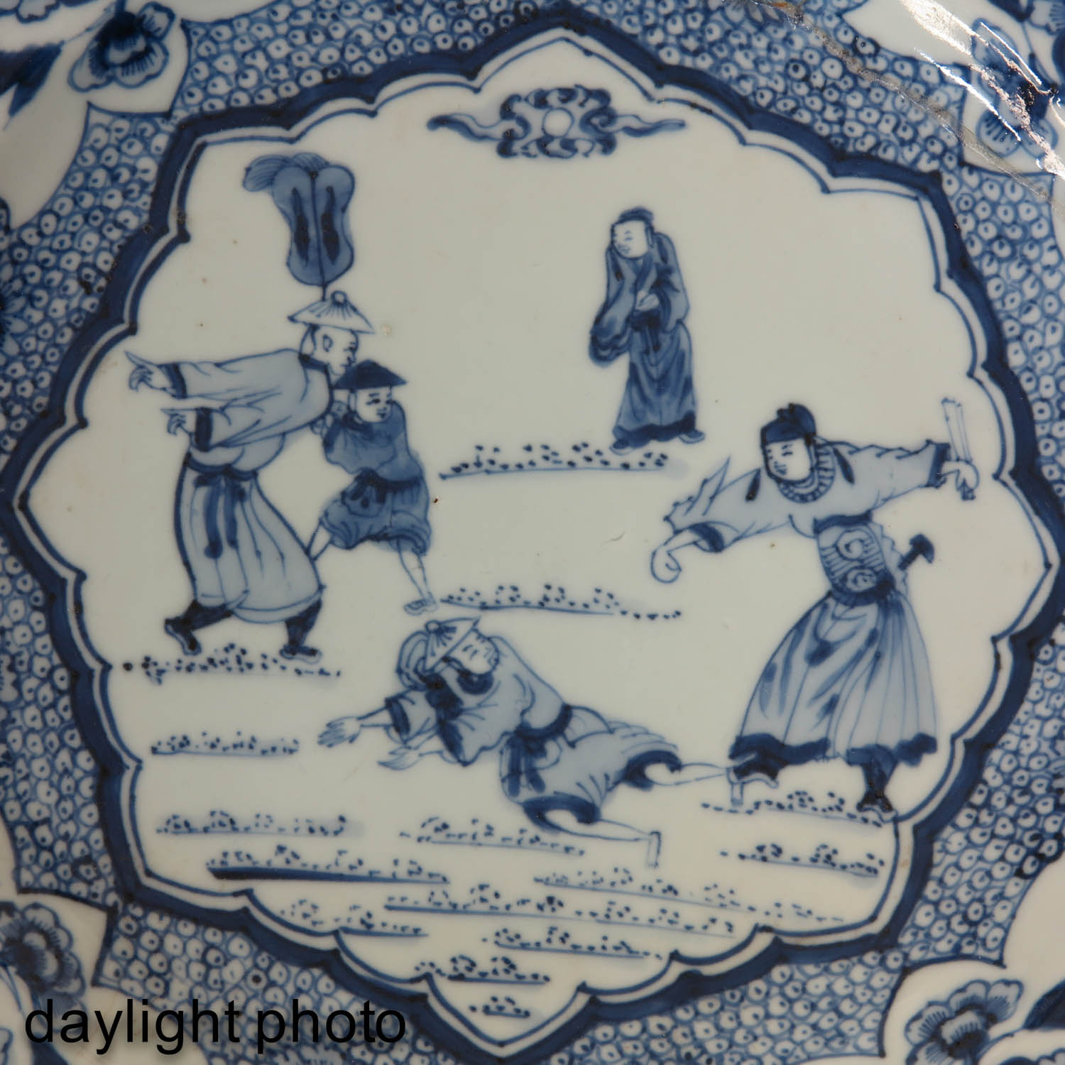 A Pair of Blue and White Plates - Image 9 of 10