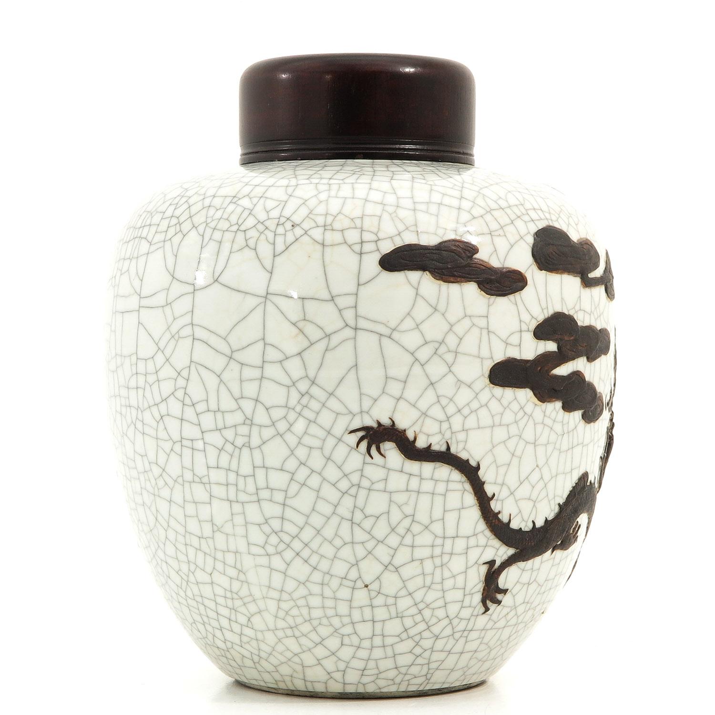 A Nanking Ginger Jar - Image 4 of 10