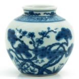 A Small Blue and White Vase
