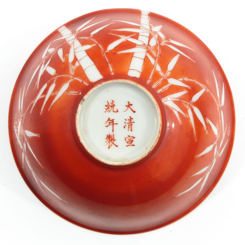 A Orange Bamboo Decor Bowl - Image 6 of 9
